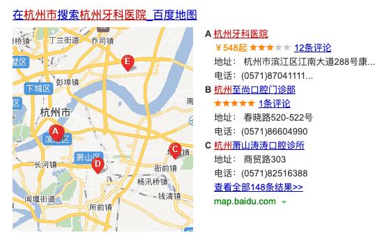 杭州滨江种植牙哪家好?