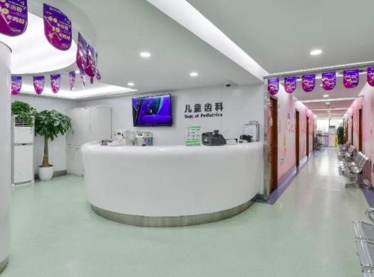 杭州口腔医院城西分院儿童齿科怎么样