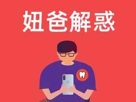 杭州网友,杭州哪家口腔诊所好?