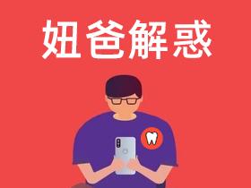 杭州网友,什么会导致牙齿变黄?