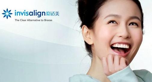 杭州小孩或成人牙齿矫正价格表?