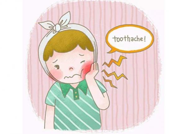 杭州网友,牙疼怎么办?