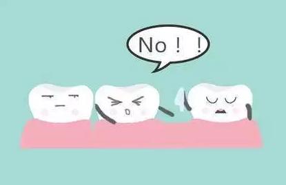 牙缝变大危害