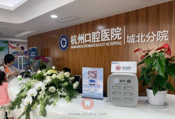 杭州口腔医院城北上班下班时间