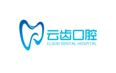 杭州云齿口腔医院