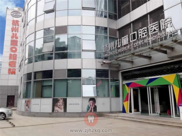 杭州儿童口腔医院上班下班时间