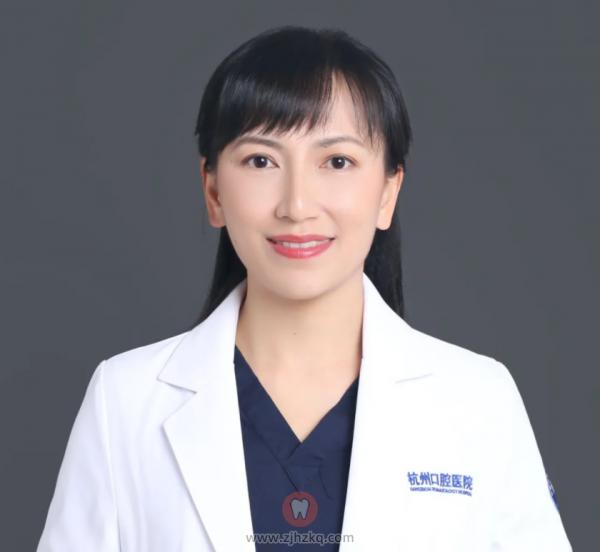 杭州儿童口腔医生毛昼琦