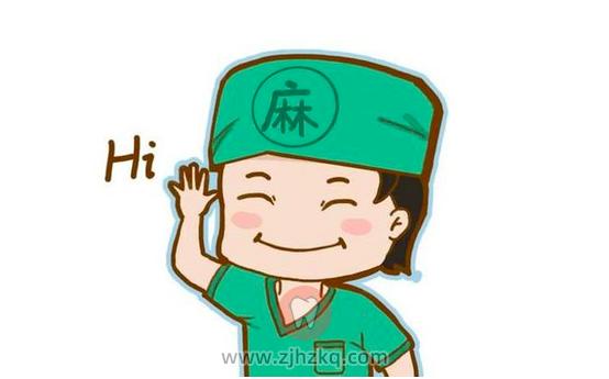 杭州口腔全麻治疗