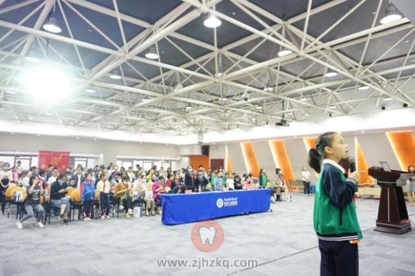 杭州护牙小卫士优秀作品展2020