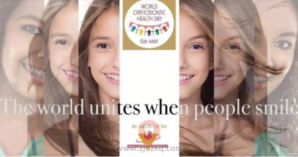 世界正畸联盟(WFO)正畸专科会员什么级别