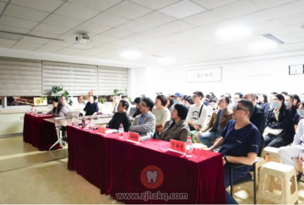 杭州口腔医院平海院区种植牙病例大赛