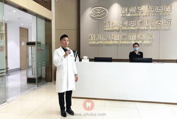 杭州牙科医院在哪里看牙水平怎么样?