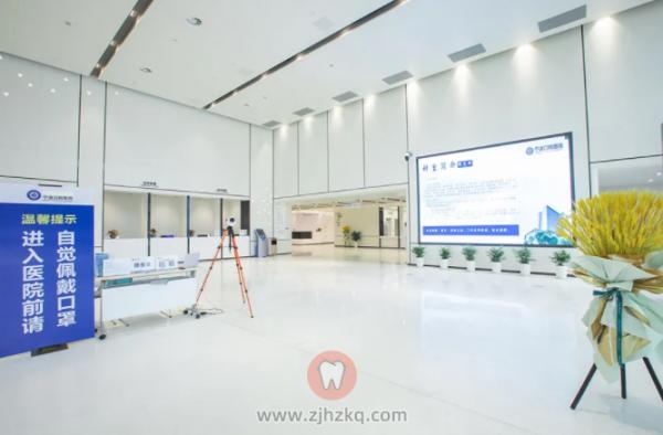 宁波口腔医院总院在哪里?