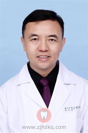 浙大口腔医院看牙专家李志勇