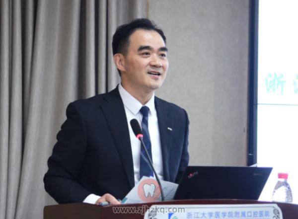 陈谦明教授任浙江大学医学院附属口腔医院院长