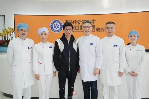 黄海南杭州口腔医院城西分院看牙记