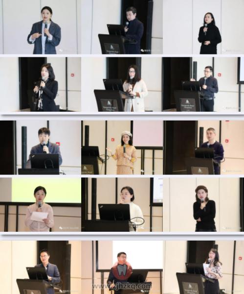 杭州口腔医院城西院区2020年度管理工作年终会议