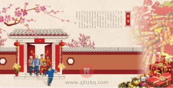 杭州市临安区口腔医院2021年春节放假安排
