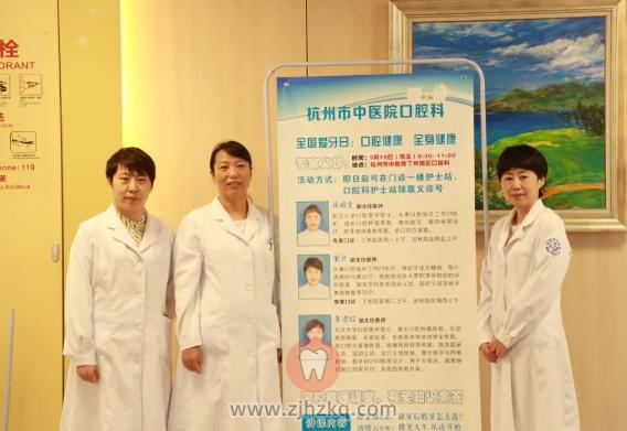 杭州市中口腔洗牙怎么样?