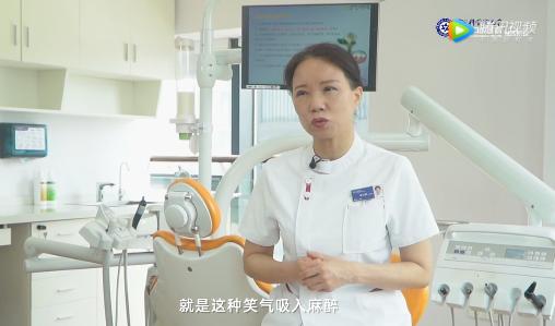 杭州哪里可以舒适化无痛种牙?