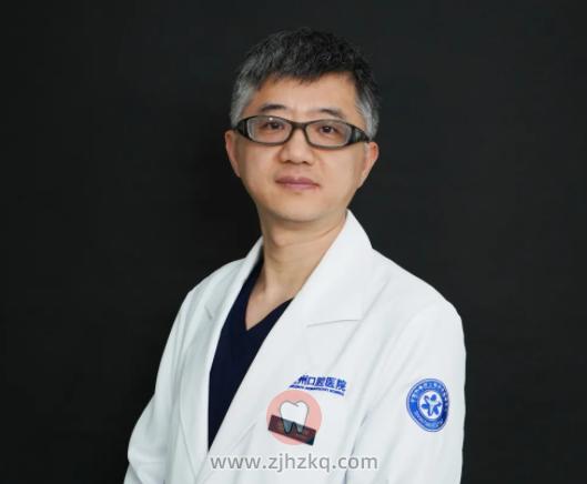 杭州口腔医院贾洪宇