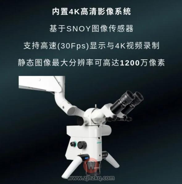 博恩登特西默3000E-4K Pro显微镜