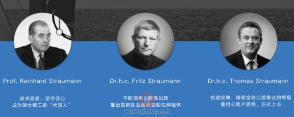 士卓曼品牌发展历程公司介绍