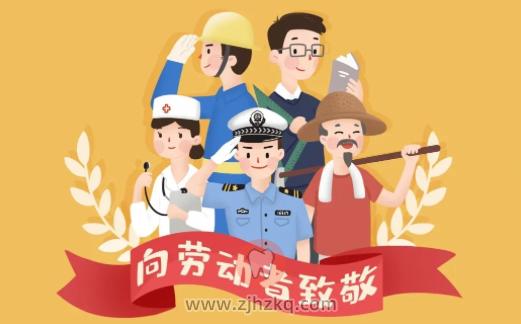 杭州口腔医院五一放假及上班时间安排