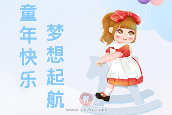 杭州口腔医院湖滨院区小牙医训练营招募