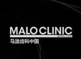 杭州马泷齿科价格贵吗哪个医生好点?