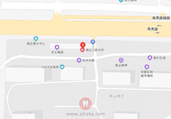 杭州远辉口腔