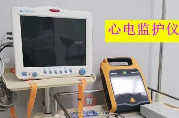 杭州亮贝美口腔医院高血压种牙