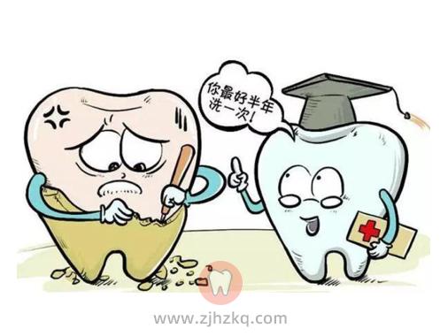 杭州老年人可以洗牙吗?